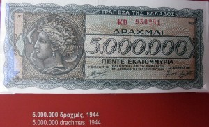 greek-drachma