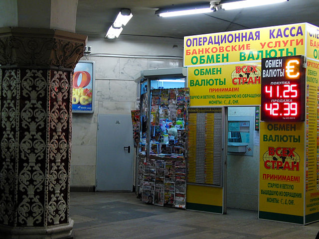 russia-currency-exchange