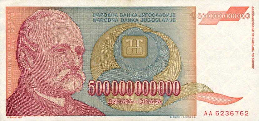 500 Billion Dinar Banknote